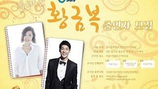 getlinkyoutube.com-The Return of Hwang Geum Bok Korean Drama 2015