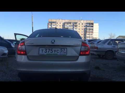 Skoda Rapid перемигивание задних габаритов с поворотниками(Днем)