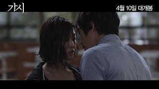 "getlinkyoutube.com-가시 본편 무삭제 영상 3분30초편 ' Innocent Thing' Real Picture3'30"" 愛の棘"