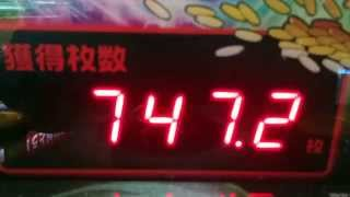 getlinkyoutube.com-GINGAAAN史上最高枚数!? プラネットラッシュで一撃747252枚ゲット!
