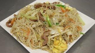 getlinkyoutube.com-How to Make Pork Mei Fun (Rice Noodles)