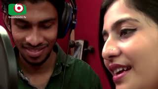 getlinkyoutube.com-Na Bola Kotha 2 | Eleyas Hossain & Tasmina Aurin | 720p HD Studio Part shooting....