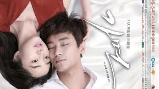 getlinkyoutube.com-Mask - Korean Drama Teaser [FM]