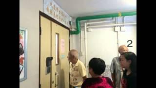 getlinkyoutube.com-(真實個案) 踢爆香港老人院服務惡劣-黃張見紀念老人之家