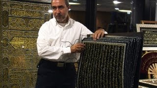 getlinkyoutube.com-Artist creates world's first Quran written entirely in embroidery