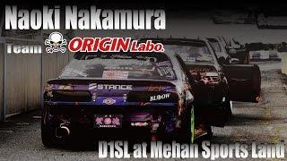 getlinkyoutube.com-Team ORIGIN Labo. Naoki Nakamura @ D1SL Meihan Sports Land