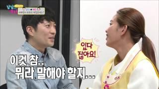 getlinkyoutube.com-바람기 충만한 이종수?! [남남북녀 시즌2] 25회 20160101