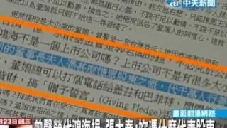 張大春炮打曾馨瑩 網友反問:那你捐多少?