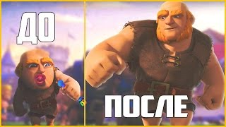 getlinkyoutube.com-КАК ВЫГЛЕДИЛИ ВОЙСКА В ДЕТСТВЕ В CLASH ROYALE