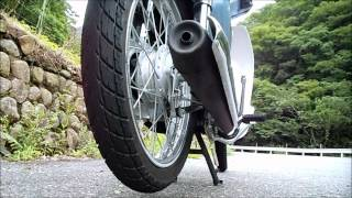 getlinkyoutube.com-Honda スーパーカブ110 走ってみた1【JA10新車インプレ】
