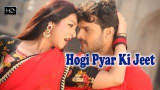 getlinkyoutube.com-Hogi Pyar Ki Jeet Bhojpuri Movie Shooting Still II Khesari Lal Yadav, Sweety Chabara, Subhi Sharma
