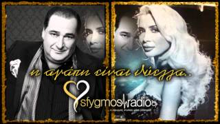 getlinkyoutube.com-I Agapi Einai Thiella - Karras / Paola | New Official Song 2012