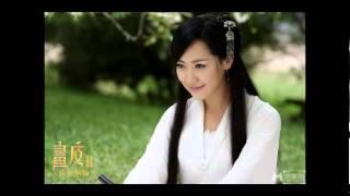 getlinkyoutube.com-古筝+萧+琵琶+二胡伴奏《美丽的神话》 Endless Love