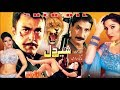 SHER DIL 2012 - SHAAN & SAIMA - OFFICIAL PAKISTANI FULL  MOVIE