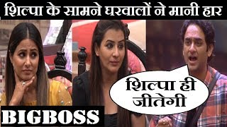 Shilpa Shinde Winner|| Big Boss 11|| Hina in Top 2|| Big Boss Finale Result