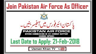 Join PAF as an Officer (Induction 2018 ) (Male/Female) width=