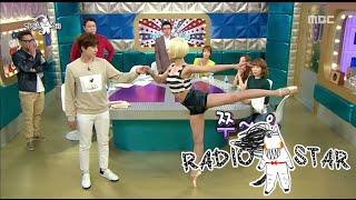 getlinkyoutube.com-[RADIO STAR] 라디오스타 - Stephanie's ballet 스테파니의 우아한 발레 시범 20150909