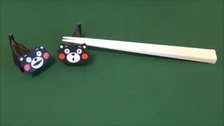 "getlinkyoutube.com-「くまモン箸置き」折り紙""KUMAMON chopstick rest"" origami"