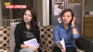 getlinkyoutube.com-왓위민원트 6회 - 연예부 기자가 뽑은 최고 미남미녀는?