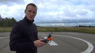 getlinkyoutube.com-ПОТЕРЯ и поиск квадрокоптера Wingsland Scarlet Minivet FPV...замер дальности, обзор.