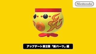 getlinkyoutube.com-今日のスーパーマリオメーカー 「アップデート第2弾『新パーツ』」編