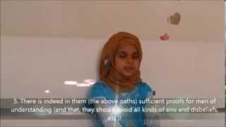 Surah Al-Fajr #89 recited by Laam. width=