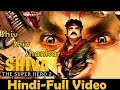Shiv Shiv Shankar। Shiva The Super Hero 2 2012 - Nagarjuna, Anushka Shetty | Hindi