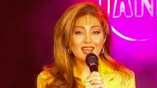getlinkyoutube.com-Leila Forouhar - Yare Shirin | لیلا فروهر  - یار شیرین