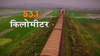 Hon'ble PM Shri Narendra Modi inaugurated Jharsuguda-Serdega Rail line constructed by MCL.