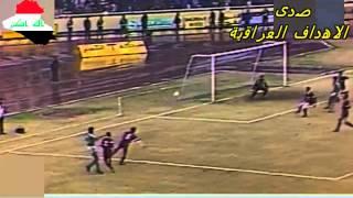 getlinkyoutube.com-اهداف مباراة العراق 2-2 قطر _تصفيات كاس العالم 1990