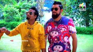 getlinkyoutube.com-Thatteem Mutteem | Ep 225 - Freekan Arjunan & ÝO YO' Kamalasanan I Mazhavil Manorama