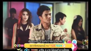 getlinkyoutube.com-หูหนวก ตาบอด - กล้วย แสตมป์ [MV]