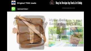 getlinkyoutube.com-ร้าน กระเป๋าหนังแท้ Bag in Design