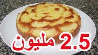 كيكة التفاح هشيشة وبنينة  Apple cake