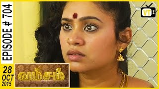 getlinkyoutube.com-Vamsam - Tamil Serial | Episode 704 | 28/10/15