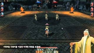 "getlinkyoutube.com-1st 3D MMORPG ""협객 온라인(Xiake Online)"" 튜토리얼02 - 격투장 타겟팅(Targeting in Battle arena)"