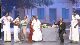 Comedy Festival I An Extra Ordinary Retirement Function I Mazhavil Manorama