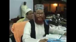 getlinkyoutube.com-রাসুলের ইন্তেকাল - আল্লামা দেলোয়ার হোসেন সাঈদী