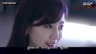 getlinkyoutube.com-Eunjung Webdrama Only for you Myanmar Subtitle
