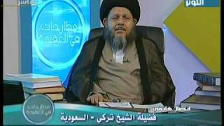getlinkyoutube.com-اتصل الشيخ تركي بن سليمان الثالث من السعودية