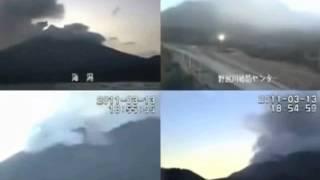 getlinkyoutube.com-1090+1085 五丈岩のUFO2再検証UFO, witnessed at Gojo Iwa, Japan by Atago and H  Hayashi