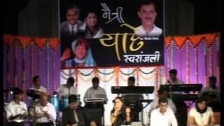 Hum tum, yug yug se ye geet milan ke, By - N.K. Shah and Rekha Raval