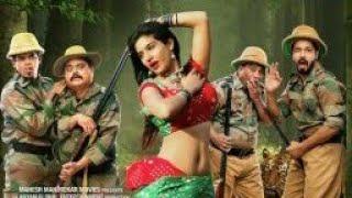 Shikari Marathi movie | shikari Marathi movie Bhau kadam comedy