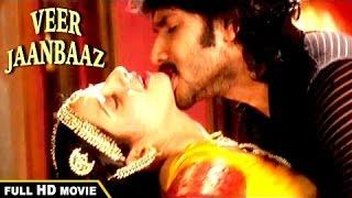 getlinkyoutube.com-Veer Jaabaaz : Full Hindi Dubbed Movie   J.K.Rithish Ramana, Rachna More Sangeetha,