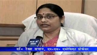 getlinkyoutube.com-Precautions During Pregnancy- Aaj Ki Khabar