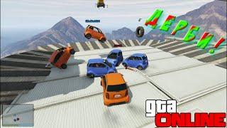 getlinkyoutube.com-GTA 5: Угарное Дерби! (Смешные Моменты)