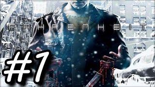 getlinkyoutube.com-PS4: (Blind) Walkthrough - Fahrenheit (Indigo Prophecy) Part 1: Killing Cuz Psycho and Dat