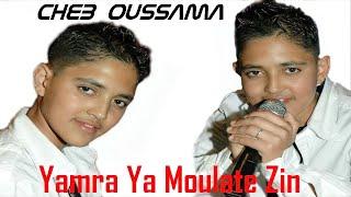 getlinkyoutube.com-Cheb Oussama - yamra ya moullat zin | Music, Rai, chaabi,  3roubi - راي مغربي -  الشعبي