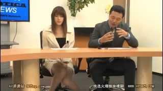 getlinkyoutube.com-[Av Idol+] Female Announcer Iioka Kanako-女性アナウンサー飯岡かなこ