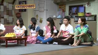 getlinkyoutube.com-Come To Play, Korea's sweetheart #09, 국민여동생 20120604
